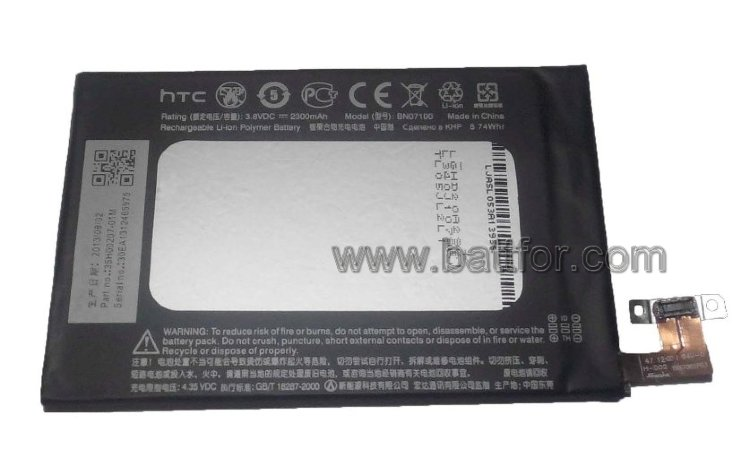 Аккумулятор для HTC One M7, BN07100, 2300mAh, Li-Polymer (Original)